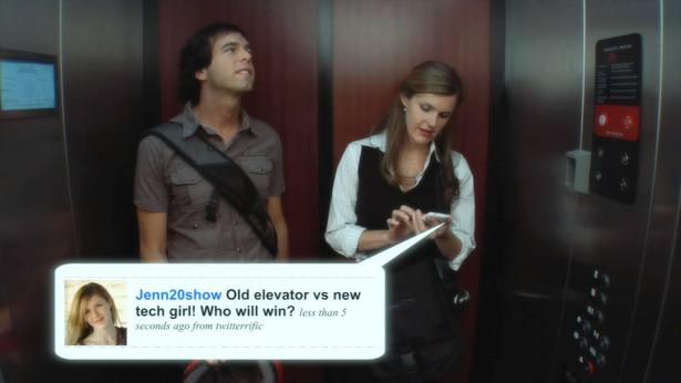 Jenn2.0 Elevator